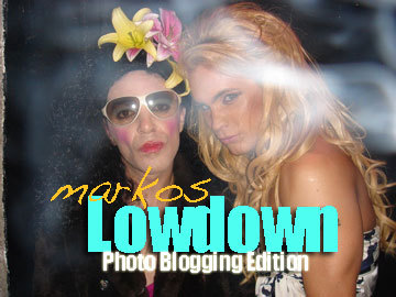 Markoslowdownaurora_1